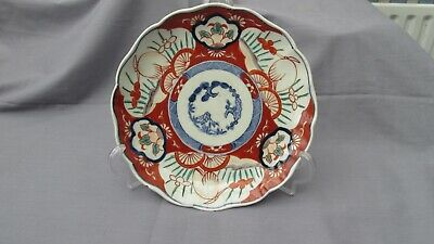 A Superb Antique Japanese Imari Fluted Charger or Plate c19th Cent. Meiji Period