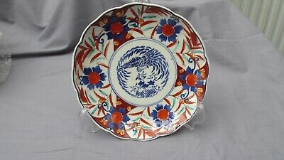 A Superb Antique Chinese or Japanese(?) Imari Type Charger Plate c18th Century