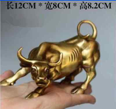 Big Wall Street Bronze Fierce Bull OX Statue-Brass