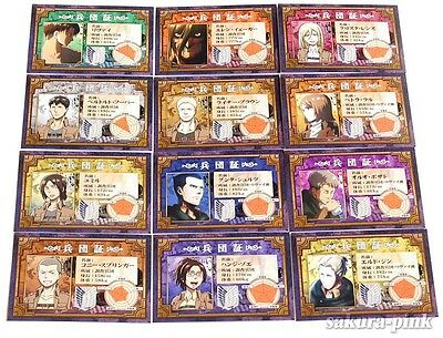Complete Set (ALL 12) Attack on Titan Identification Cards Promo Japan Limited