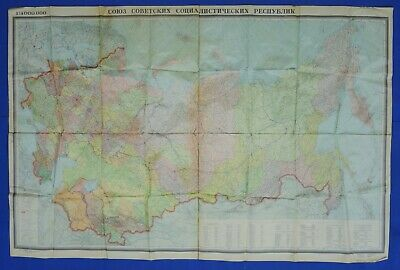 "Big CCCP USSR Political Wall MAP Soviet Union Print 1986 Russian Poster 87""=2.2m"