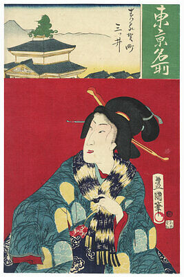 Beauty with a Muffler; ORIGINAL Kunisada III Japanese print