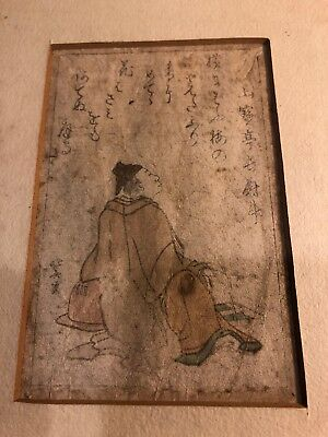 Early Hokusai Signed Miniature Japanese Woodblock Print 1780's Old Man