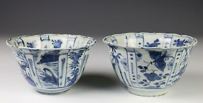 Pair of Antique Chinese Blue and White Porcelain Bowls - Ming Dynasty