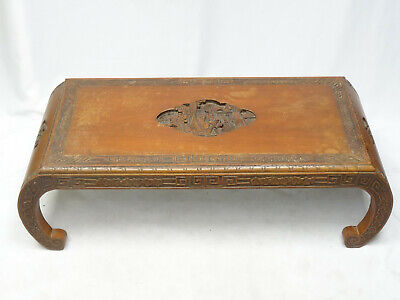 Antique 1920's Chinese Carved Rosewood Altar Kang Table  清乾隆 紫檀雕夔纹方凳