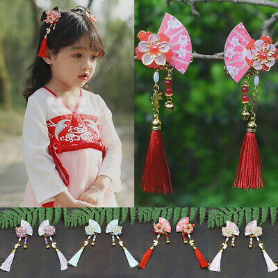 4388a120d Chinese Style Fan Shape Tassel Hairpin Hair Pin Clip Charm Accessory Kids  Gift