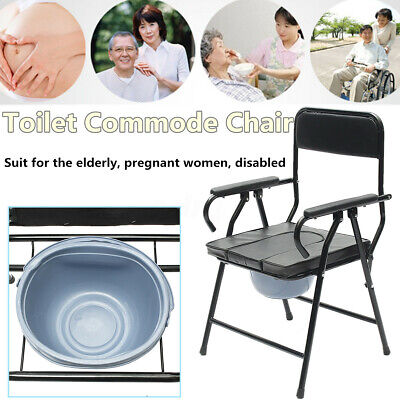 AU 3 in 1 Foldable Commode Chair Steel Toilet & Shower Potty Seat For Elderly