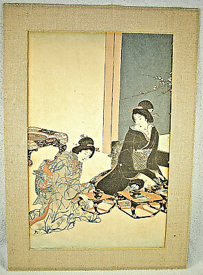 Antique Japanese Woodblock - Geisha Serving Tea