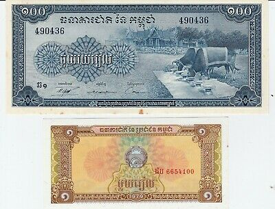 2 different Banknotes from LAOS