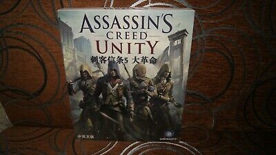 Assassin's Creed: Unity - Chinese PC Big Box Edition