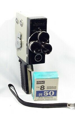 EKRAN 4 Russian Movie 2x8 camera 1971 USSR Rare w/ Film grip 3x lens Soviet