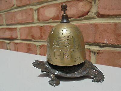 Antique Vintage Chinese Bronze Turtle Figural Hotel Front Desk Counter Tap Bell