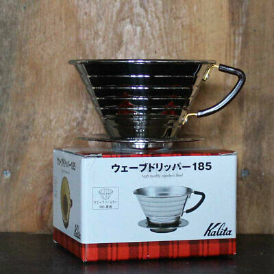 Delicious Coffee Maker Kalita Wave Dripper Cup 185