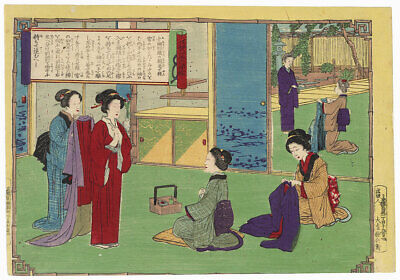 Helping Guests with Their Coats; ORIGINAL Ginko Japanese print