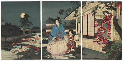 The Ballad of Ushiwakamaru and Joruri; ORIGINAL Chikanobu Japanese print