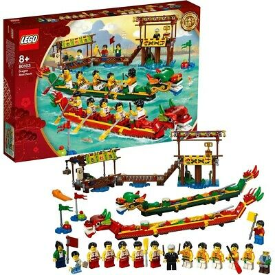 Box Damaged * LEGO 80103  Dragon Boat Race Chinese Festival Exclusive