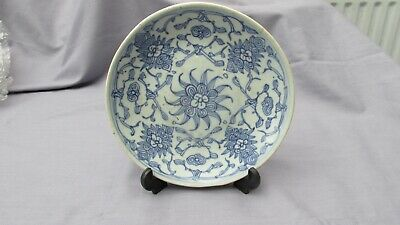 A Superb Antique Chinese Signed, Lotus Flower Plate c18th Century Qing Dynasty