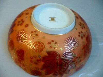 Beautiful Asian Antique Japanese Hand Painted Gold Imari  Bowl