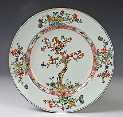Antique Chinese Famille Verte Porcelain Plate with Nice Design - Kangxi Period