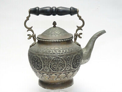 Large Antique Chased Persian Islamic Arabic Tinned Copper Kettle Teapot