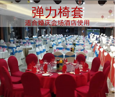 1pcs stretch heart-shaped birthday wedding party decoration Chair back flower