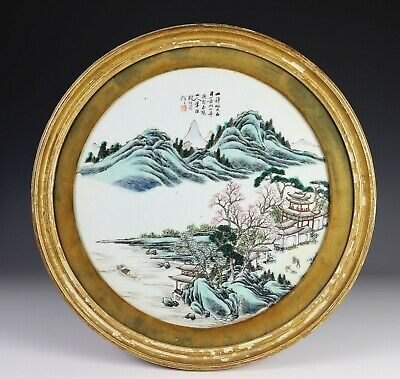 Antique Chinese Porcelain Round Plaque with Writing and Landscape