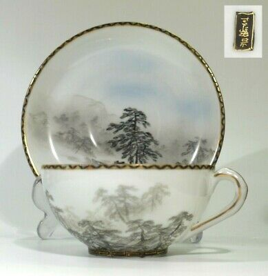 Antique Japanese Late Meiji Period Porcelain Cup & Saucer.