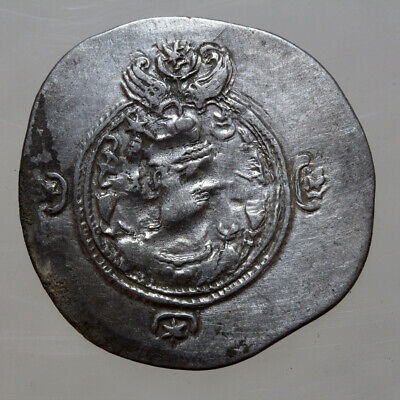 Uncertain Persian Sasanian Silver Drachm Coin 450-700 Ad