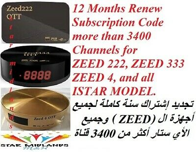 ZEED222,ZEED333,ZEED4 12 Months  Subscription  3400 Channels,  تجديد اشتراك فقط