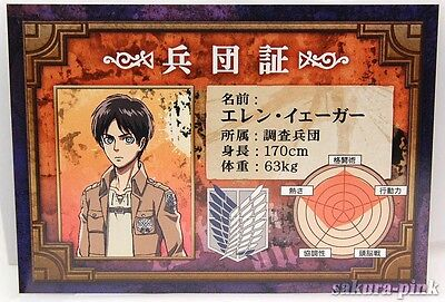 Rare! Eren Yeager Jaeger Attack on Titan Identification Card Promo Japan LImited