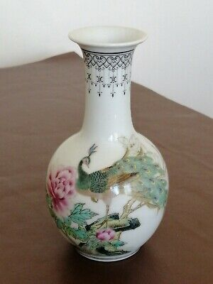 Chinese Porcelain Vase, With Bird Of Paradise And Floral Decoration