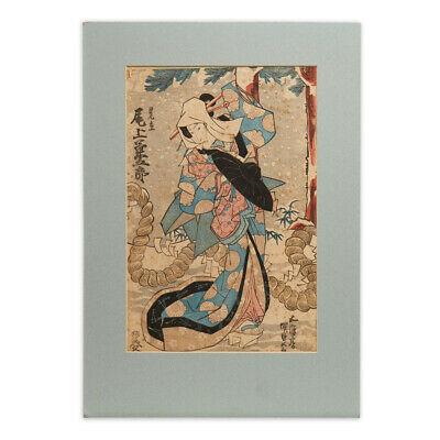 Antique Japanese Woodblock Print Kunisada Utagawa 19Th C.