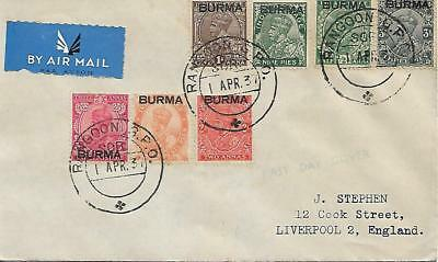BURMA 1 April 1937 typed first day cover with seven low values +CDS REF 1674D