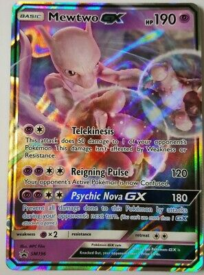 Mewtwo GX - SM196 Black Star Promos (Pokemon)