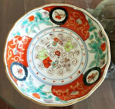 Antique Late 17Th Early 18Th Century Chinese Imari Bowl With Copper Red