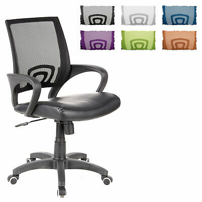 Office Chair Mesh Adjustable Executive Swivel Computer Seat VISTO NET hjh OFFICE