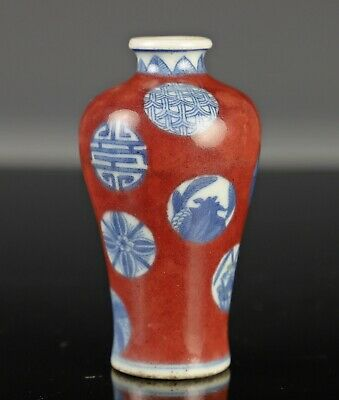 Antique Chinese Underglaze Blue and Red Meiping Form Cabinet Vase - 18/19c