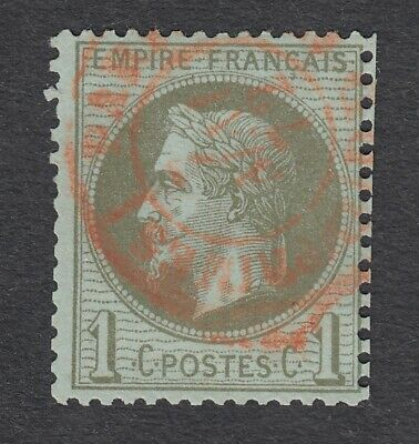 N°25 Cad Rouge Imprime Paris Timbre Stamp Briefmarken
