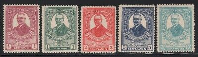 Dominican Republic 1929 Horacio Vasquez set Sc# 249-53 mint
