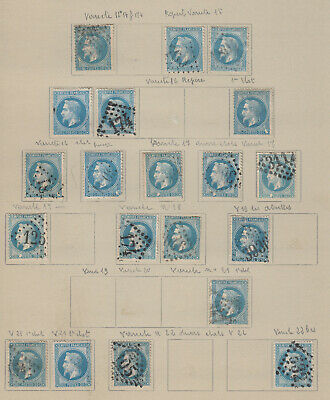 N°29 Lot Variete Dont Abeilles Timbre Stamp Briefmarken