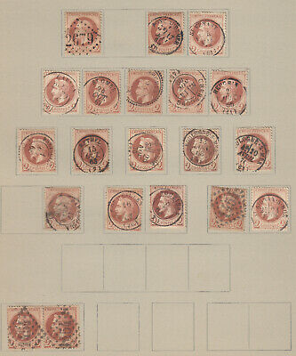 N°26 Lot Obliterations Dont Paire Timbre Stamp Briefmarken