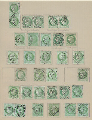 N°53 Lot Obliterations Dont Paires Timbre Stamp Briefmarken