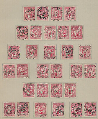 N°71 Lot Obliterations Timbre Stamp Briefmarken
