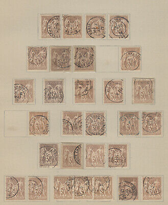 N°69 Lot Obliterations Dont Bande De 3 Timbre Stamp Briefmarken