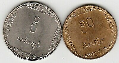 2 different world coins from MYANMAR
