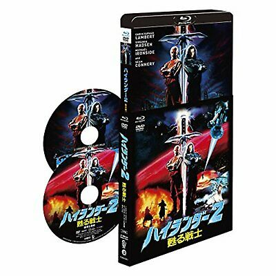 Highlander 2 The Accélération HD Remaster Administration Blu-Ray Coupe Edition