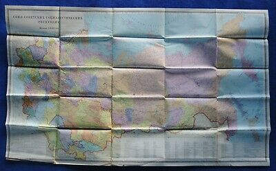 Big Old Printed CCCP // Soviet Union Political Wall MAP // Russian Poster+ Index