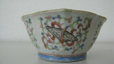 Antique Chinese Qing Hand Painted Porcelain Turquoise Colour Floral square Bowl