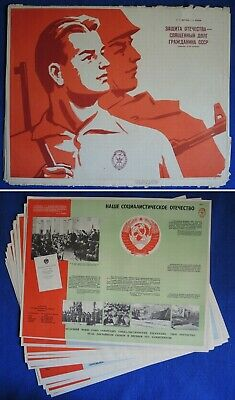 SET Old Big 16 CCCP DOSAAF POSTERS 1973 Soviet Army Russian Missile Aircraft