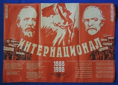 Big Old CCCP POSTER/The Internationale/ Text Music Portraits Soviet Russian 1975